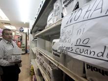 El venezolano tiene más dinero, pero sigue igual de pobre
