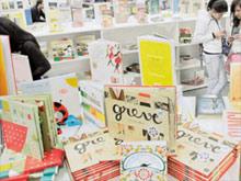 M�s de 100 escritores extranjeros en la Feria del Libro de Bogot�