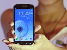 �De qu� ser�as capaz por obtener un smartphone?