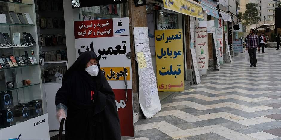 Teherán: el virus en medio de la crisis
