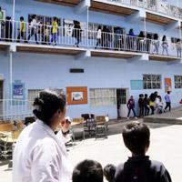 Aulas para combatir el terror en Ciudad Bolívar