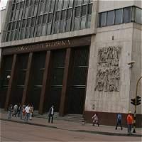 'Vendrían más incrementos en tasa de interés': Banco de la República