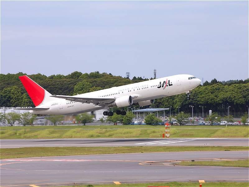 Estas son algunas de las aerolíneas más puntuales del mundo