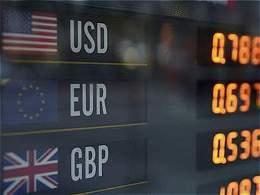 La economía británica se sumerge en lo desconocido