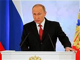 Putin ofrece a Trump una alianza contra el terrorismo internacional