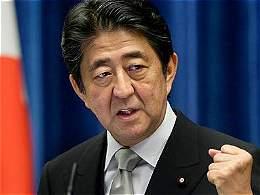 Primer Ministro de Japón visitará Pearl Harbor a finales de diciembre