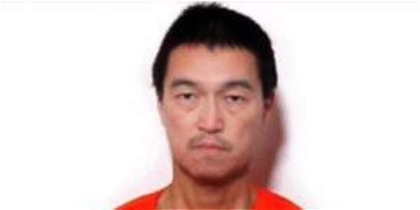 El periodista japonés Kenji Goto, quien era mantenido como rehén por el grupo asociado a al-Qaeda.