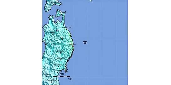 Tras fuerte sismo, se produce un pequeño tsunami en Japón