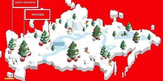 Coca Cola, bajo el fuego de las críticas por un polémico mapa