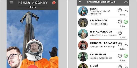 En Moscú no se puede cazar pokémones pero sí a Iván el Terrible
