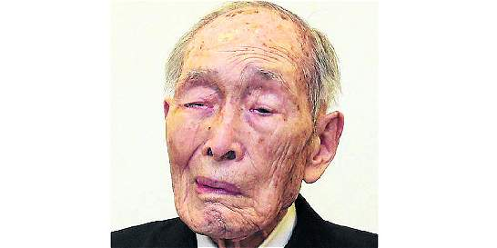 El hombre más viejo del mundo celebra su cumpleaños 112 en Tokio
