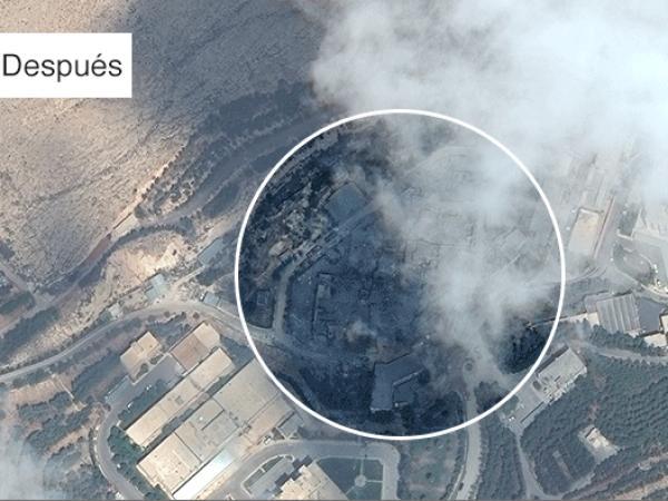 BBC MUNDO: Lugar del bombardeo