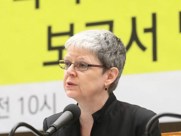 Rife, investigadora AI Corea del Sur