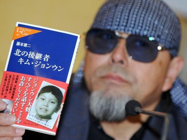 BBC Mundo: Kenji Fujimoto.