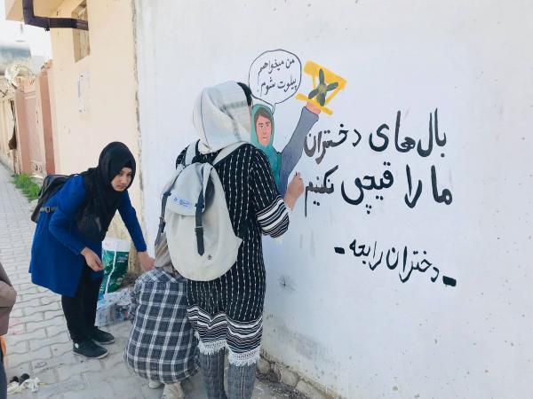 Mujeres escritoras en Afganistán