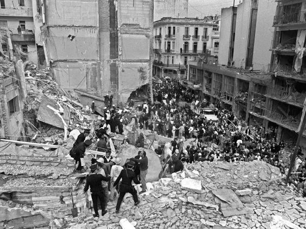 Aniversario del atentado a la AMIA en Argentina