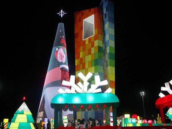 Barranquilla luces