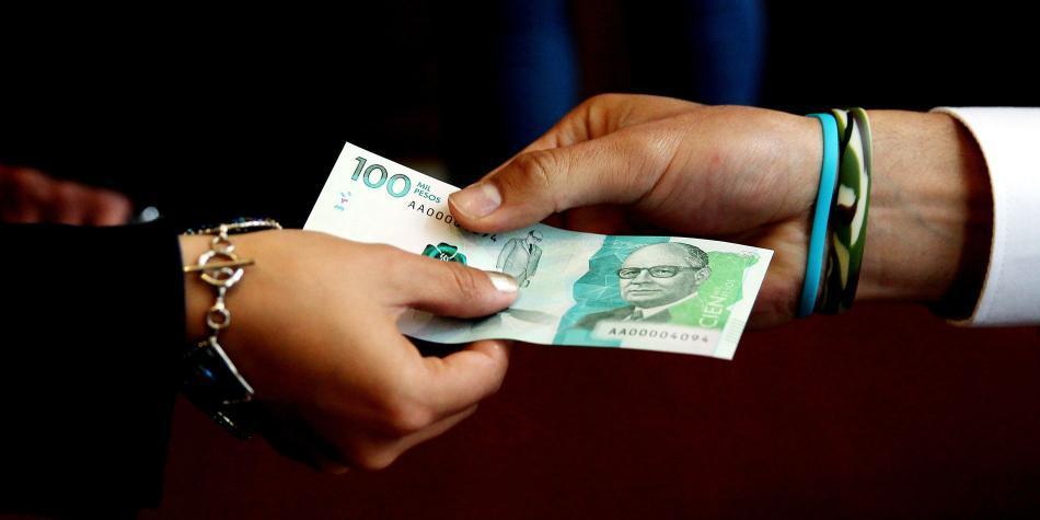 Subsidio de tasas de interés