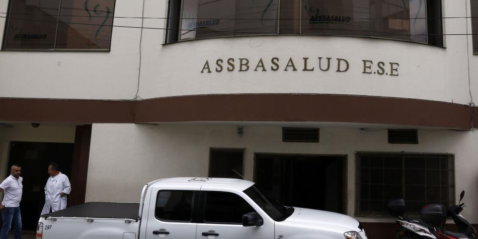 Red pública de IPS Assbasalud en Manizales