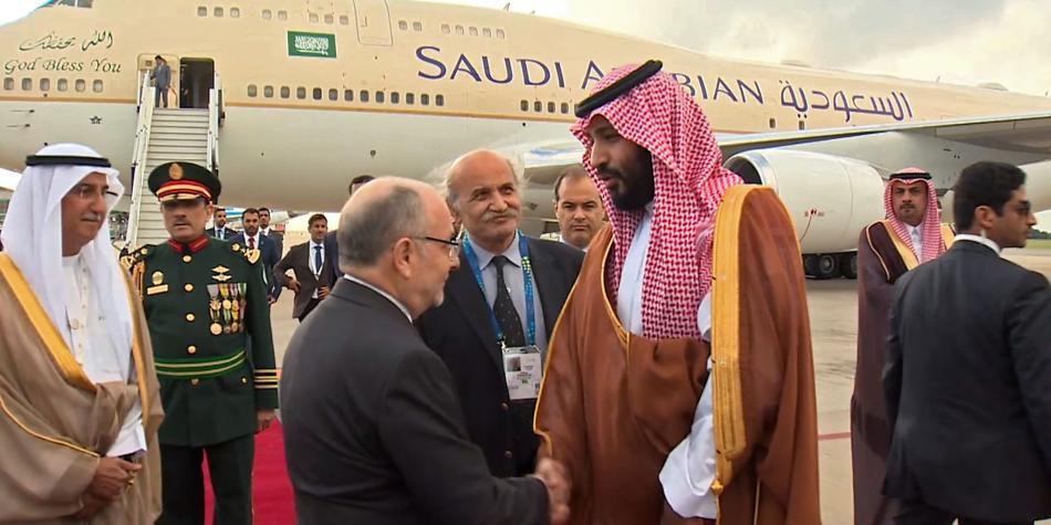 Mohamed Bin Salman G20