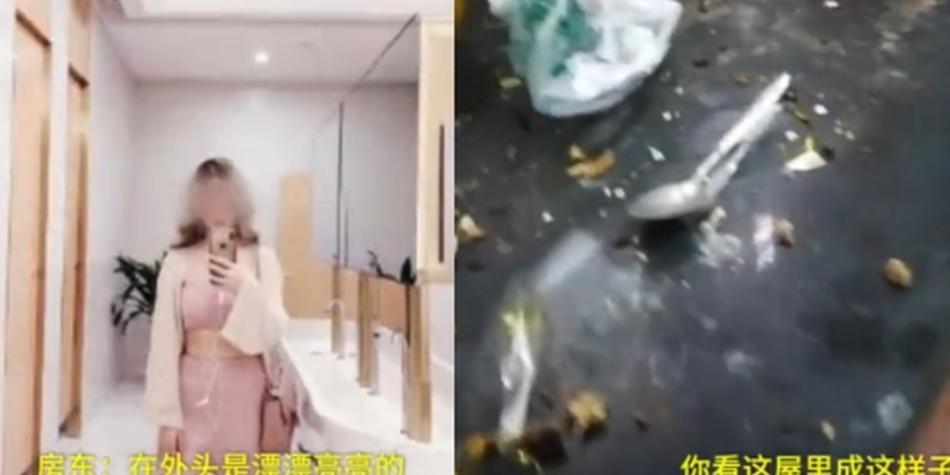 BBC Mundo: Imágenes de Lisa Li y la suciedad de su departamento.