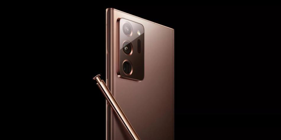 Así sería el nuevo Galaxy Note 20 Ultra