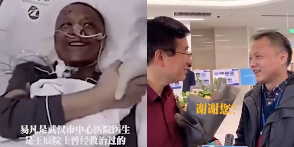 Reapareció Yi Fan, médico chino a quien se le oscureció la piel por covid-19