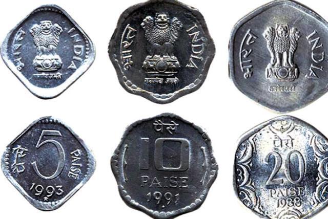 La Rupia En Colección Monedas Y Billetes Del Mundo De El Tiempo Arte Y Teatro Cultura Eltiempo Com