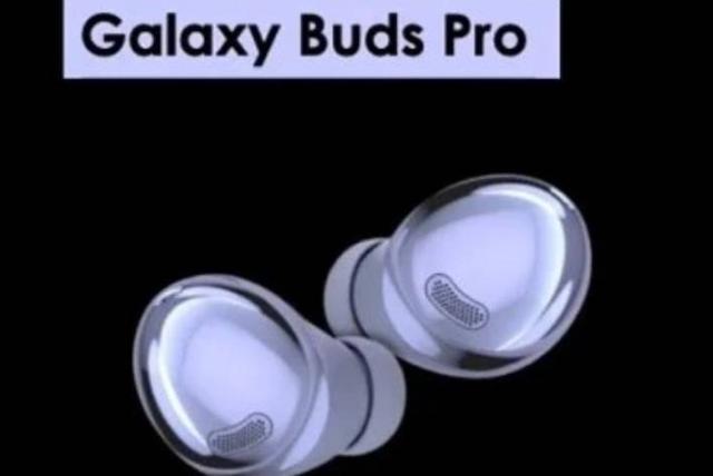 Samsung Galaxy: Galaxy Buds Pro, así funcionan los audífonos futuristas a prueba de agua - Dispositivos - Tecnología - ELTIEMPO.COM