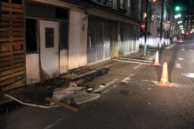 Terremoto en Japón deja al menos un centenar de personas heridas