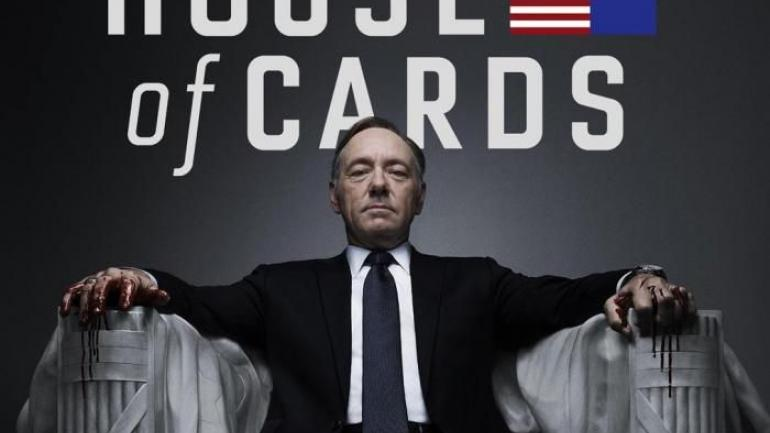 House of cards Portafolio