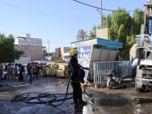 30 muertos y 35 heridos tras atentado en un mercado en Irak