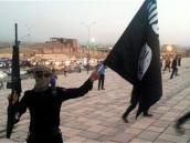 Al menos 14 muertos deja ataque del EI contra un pueblo de Irak