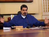 Maduro cambia cúpula de Fuerza Armada y ratifica a ministro de Defensa