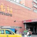 Icontec niega certificación en salud al Hospital General de Medellín