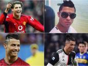 Cristiano Ronaldo y sus cambios de 'look' más llamativos